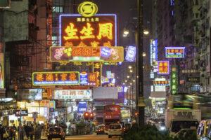 Bright neon signs colourful crowded cityscape Kowloon Hong Kong China